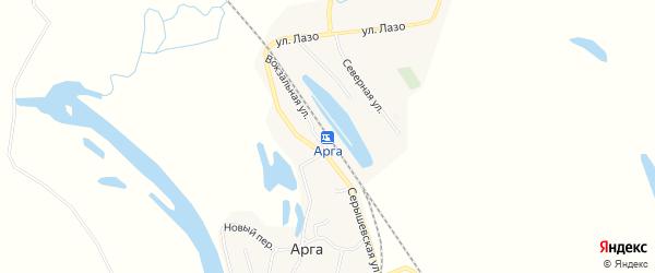 Карта станции Арги в Амурской области с улицами и номерами домов