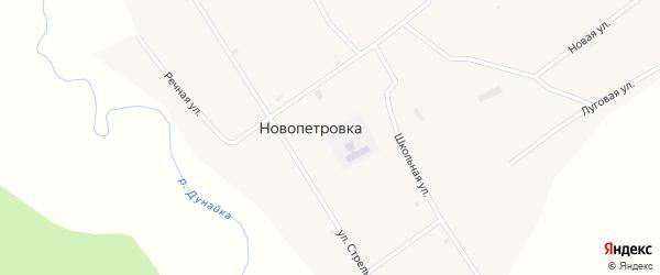 Улица Стрельцова на карте села Новопетровки с номерами домов