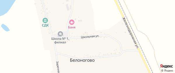 Набережная улица на карте села Белоногово с номерами домов