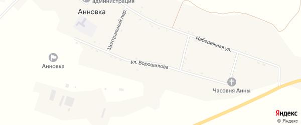 Улица Ворошилова на карте села Анновки с номерами домов