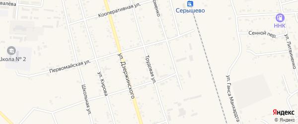 Трудовая улица на карте поселка Серышево с номерами домов