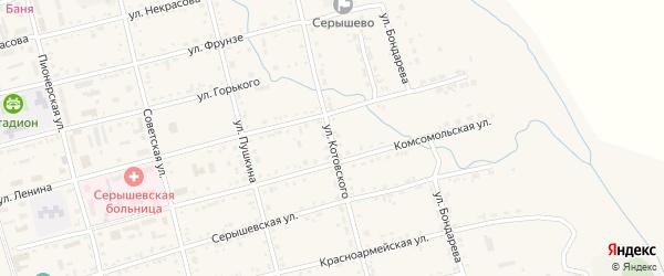 Улица Котовского на карте поселка Серышево с номерами домов