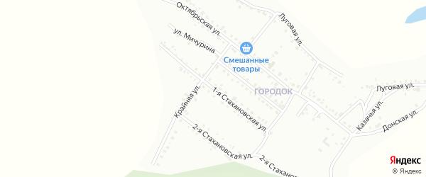 1-я Стахановская улица на карте Белогорска с номерами домов