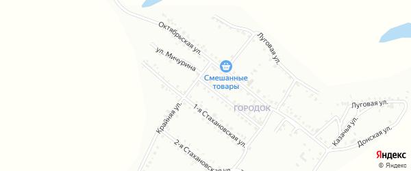 Улица Мичурина на карте Белогорска с номерами домов