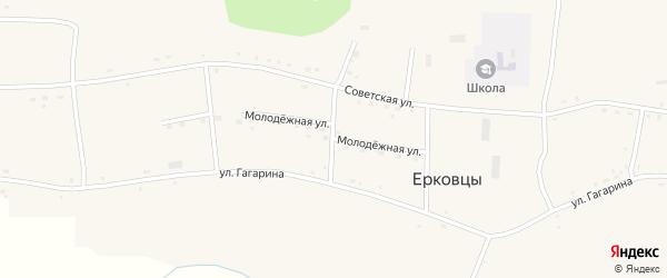 Молодежная улица на карте села Ерковцы с номерами домов