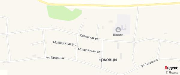 Советская улица на карте села Ерковцы с номерами домов