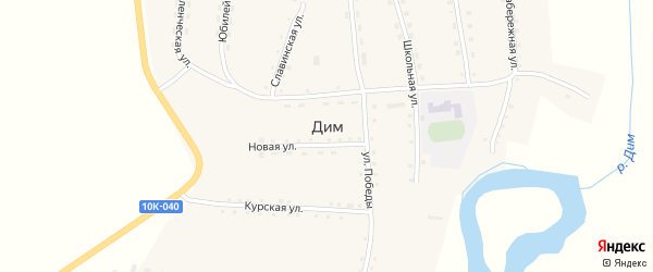 Новая улица на карте села Дима с номерами домов
