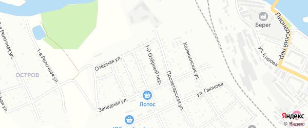 1-й Озерный переулок на карте Белогорска с номерами домов