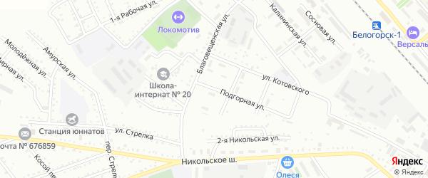 Подгорная улица на карте Белогорска с номерами домов