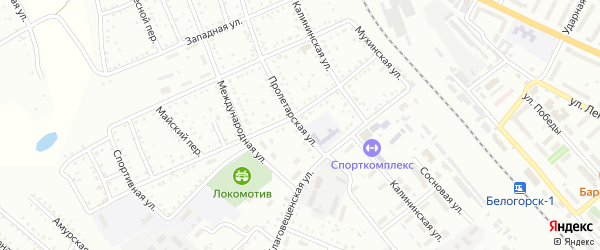 Пролетарская улица на карте Белогорска с номерами домов