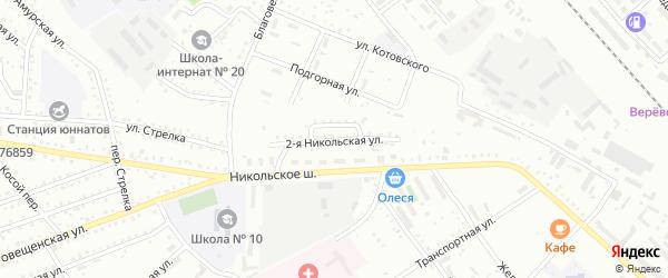 2-я Никольская улица на карте Белогорска с номерами домов