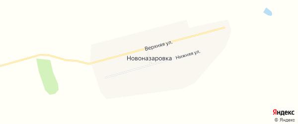 Карта села Новоназаровки в Амурской области с улицами и номерами домов