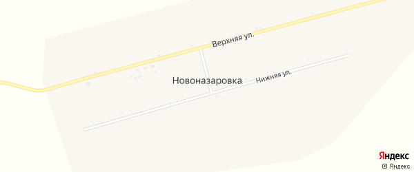Нижняя улица на карте села Новоназаровки с номерами домов