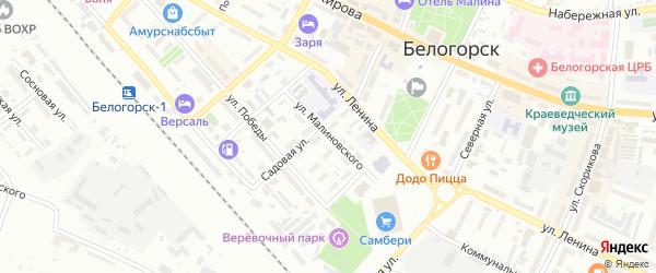 Улица Малиновского на карте Белогорска с номерами домов