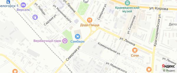 Северная улица на карте Белогорска с номерами домов
