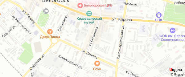 Улица Скорикова на карте Белогорска с номерами домов