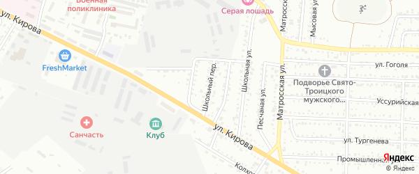 Школьный переулок на карте Белогорска с номерами домов