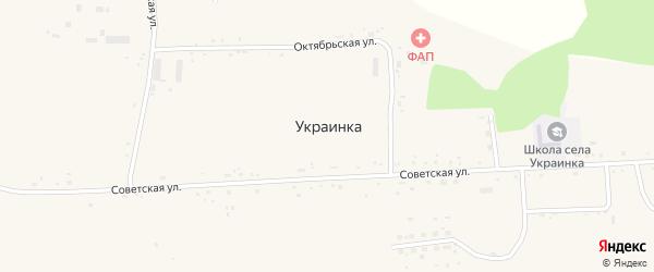 Октябрьская улица на карте села Украинки с номерами домов