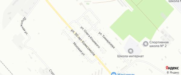 Улица Кошевого на карте Белогорска с номерами домов