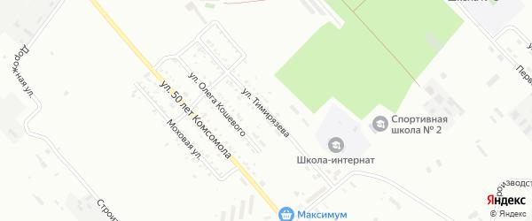 Улица Тимирязева на карте Белогорска с номерами домов