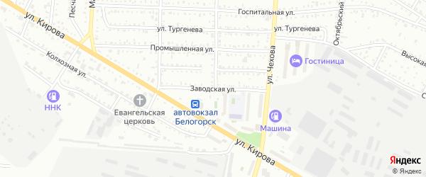 Заводская улица на карте Белогорска с номерами домов
