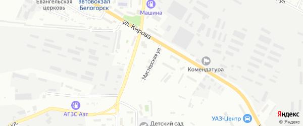 Мастерская улица на карте Белогорска с номерами домов