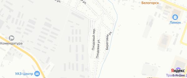 Плодовый переулок на карте Белогорска с номерами домов
