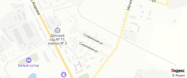 Славянская улица на карте Белогорска с номерами домов