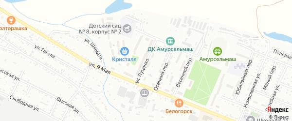 Улица Луценко на карте Белогорска с номерами домов