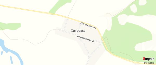 Карта села Хитровки в Амурской области с улицами и номерами домов