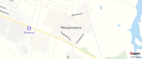 Карта села Междугранки в Амурской области с улицами и номерами домов