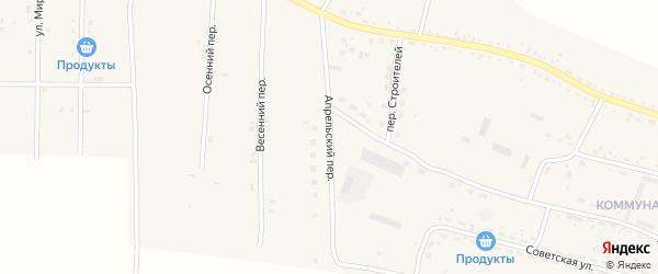 Апрельский переулок на карте села Васильевки с номерами домов