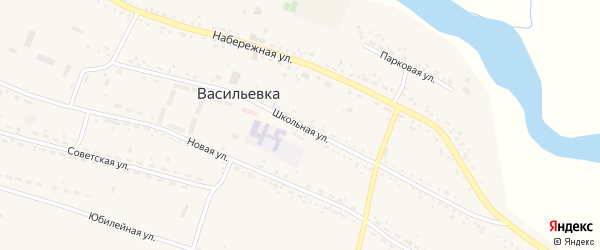 Школьная улица на карте села Васильевки с номерами домов