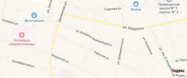 Улица Богдана Хмельницкого на карте села Поярково с номерами домов
