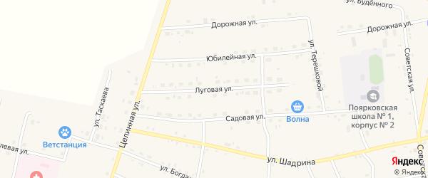 Луговая улица на карте села Поярково с номерами домов