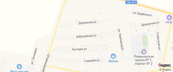 Юбилейная улица на карте села Поярково с номерами домов