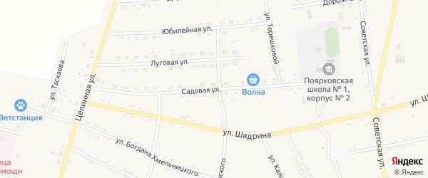 Садовая улица на карте села Поярково с номерами домов