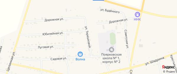 Улица Терешковой на карте села Поярково с номерами домов