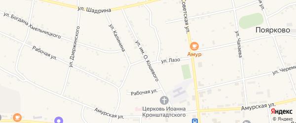 Улица Олега Кошевого на карте села Поярково с номерами домов