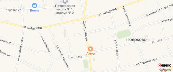 Советская улица на карте села Поярково с номерами домов
