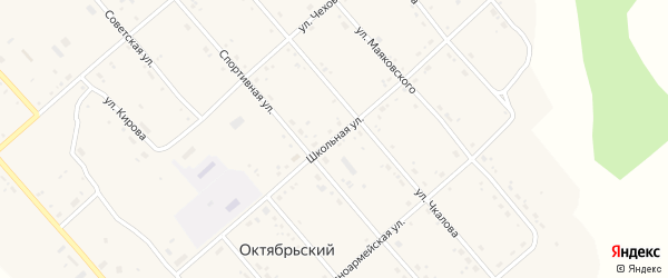 Школьная улица на карте села Октябрьского с номерами домов