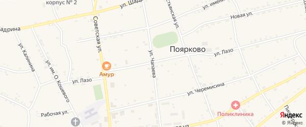 Улица Чапаева на карте села Поярково с номерами домов