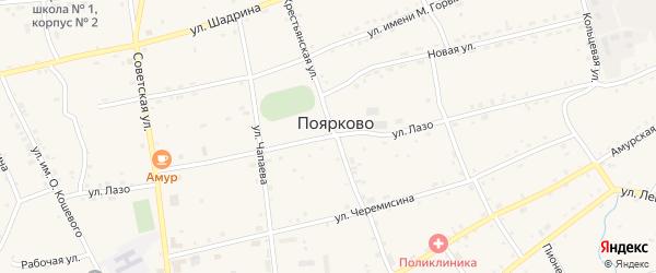 Улица Лазо на карте села Поярково с номерами домов