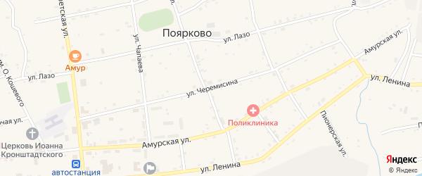 Улица Черемисина на карте села Поярково с номерами домов