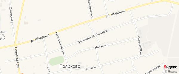 Улица Горького на карте села Поярково с номерами домов