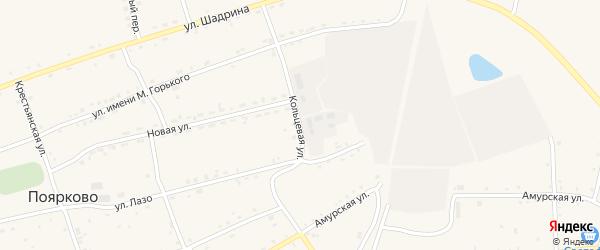 Кольцевая улица на карте села Поярково с номерами домов