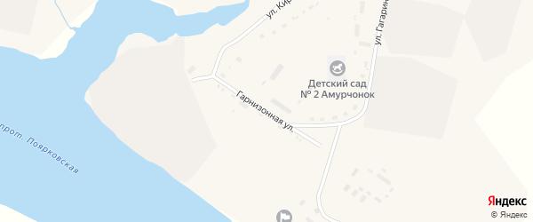Гарнизонная улица на карте села Поярково с номерами домов