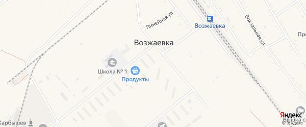 Пионерская улица на карте села Возжаевки с номерами домов