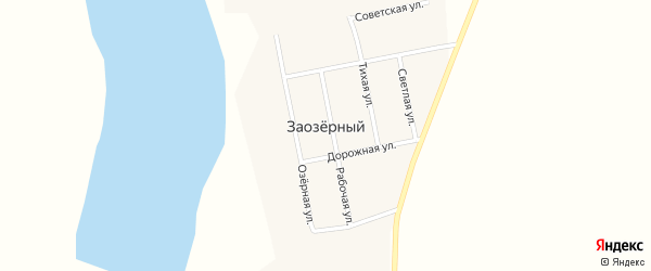 Советская улица на карте Заозерного села с номерами домов