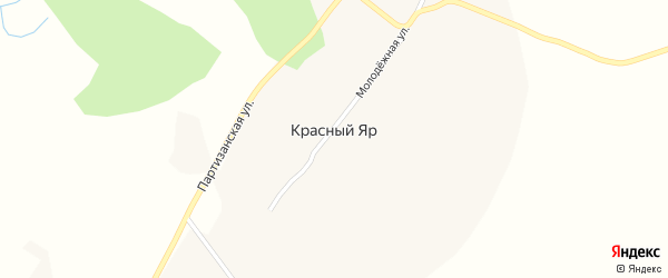 Партизанская улица на карте села Красного Яра с номерами домов